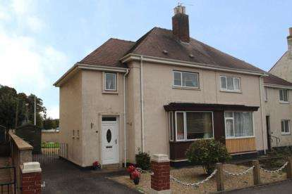 2 Bedrooms Semi Detached House for sale in Moss Road, Tillicoultry