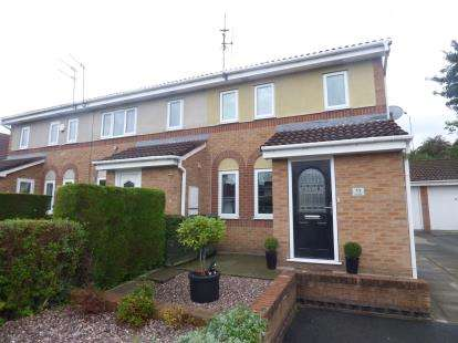 3 Bedrooms End Of Terrace House for sale in Daisy Mews, Adswood, Stockport, Cheshire