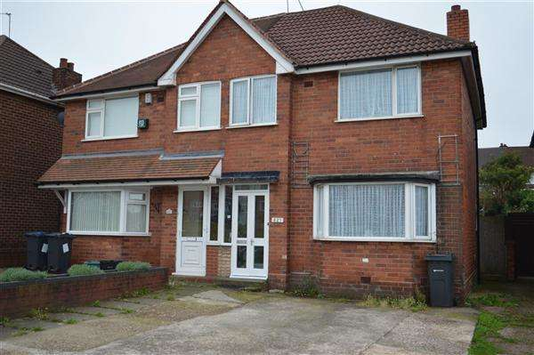 3 Bedrooms Semi Detached House for sale in Queslett Road, Great Barr, Birmingham