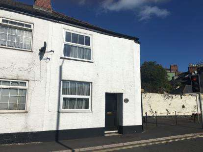 2 Bedrooms End Of Terrace House for sale in Honiton, Devon