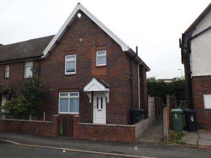 3 Bedrooms End Of Terrace House for sale in Norton Crescent, Dudley, West Midlands