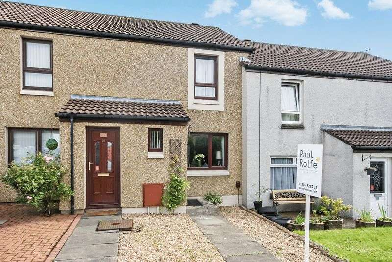 2 Bedrooms Terraced House for sale in 71 Burghmuir Court, Linlithgow