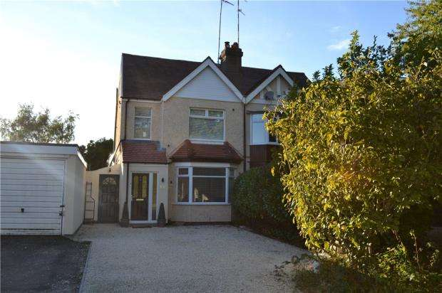 3 Bedrooms Semi Detached House for sale in Tile Hill Lane, Hearsall Common, Coventry