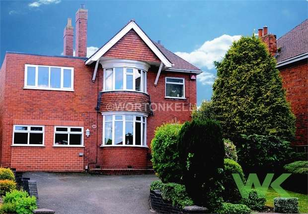 5 Bedrooms Detached House for sale in Stourbridge Road, HALESOWEN, West Midlands