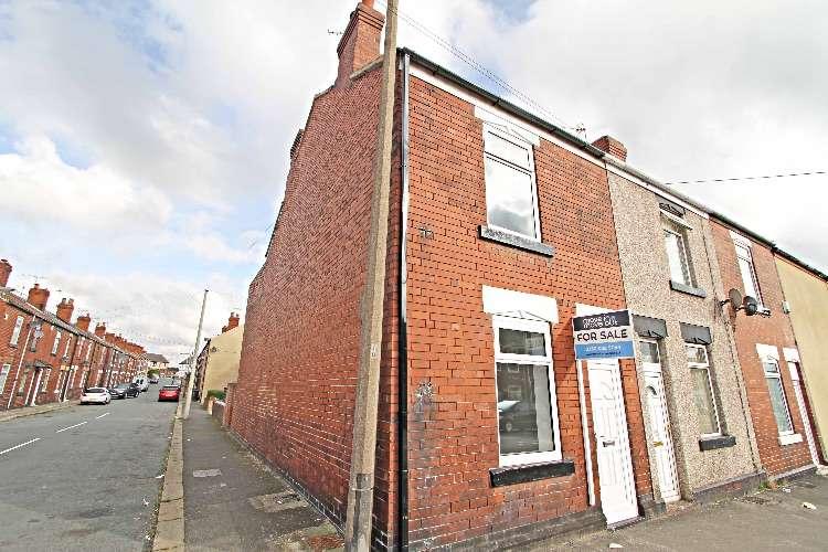 2 Bedrooms Property for sale in Kilnhurst Road, South Yorkshire, S62 5NE