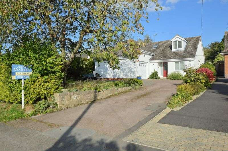 4 Bedrooms Detached House for sale in Oak Tree Lane * Cookhill * Alcester * B49 5LH