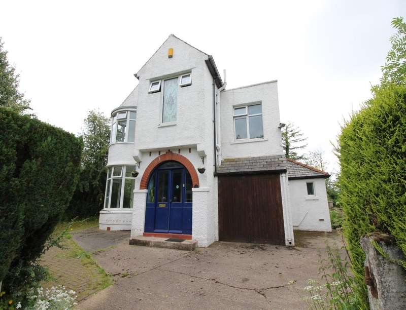 4 Bedrooms Detached House for sale in Park Road, Wigton, CA7