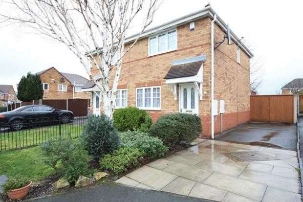 3 Bedrooms Semi Detached House for sale in Gemini Drive, Dovecot, Liverpool
