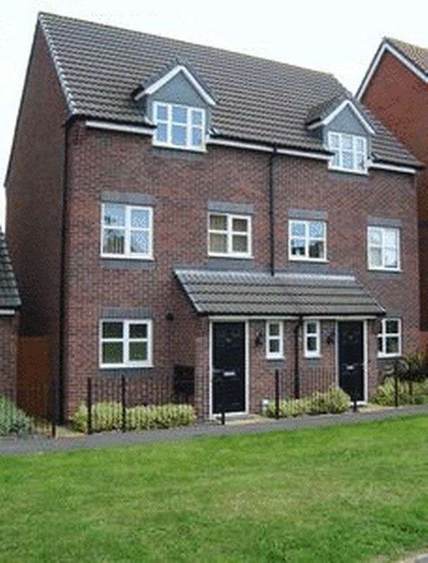 3 Bedrooms Semi Detached House for sale in College Green Walk, Derby