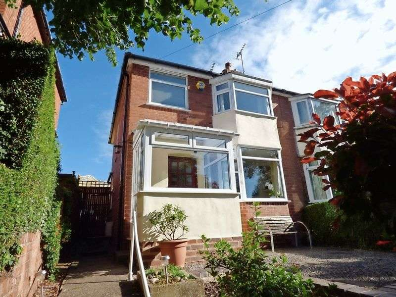 3 Bedrooms Semi Detached House for sale in Linehouse Lane, Marlbrook, Bromsgrove