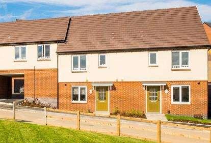 2 Bedrooms End Of Terrace House for sale in Saxon Rise, Queen Elizabeth Road, Nuneaton