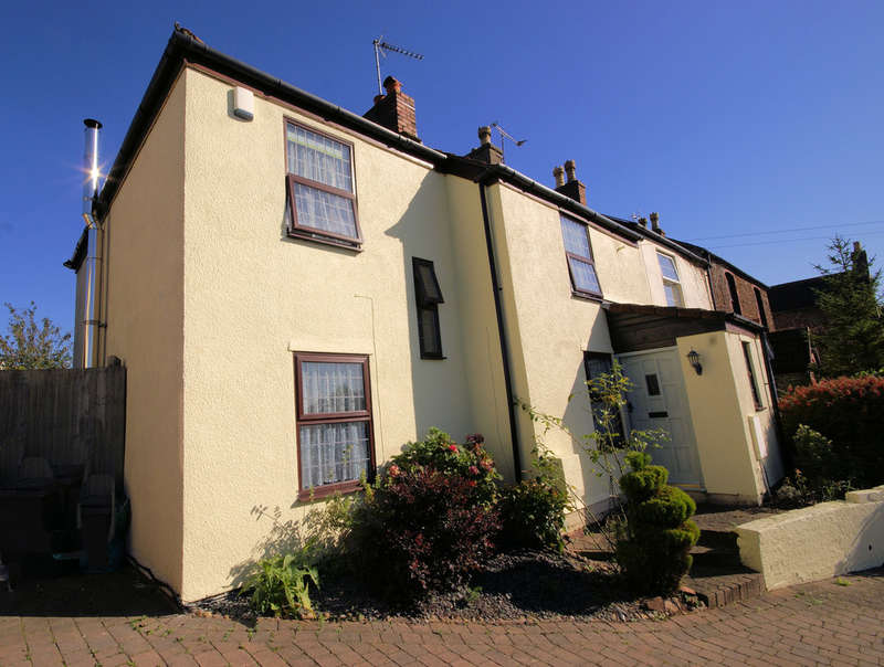 3 Bedrooms Cottage House for sale in Ryecroft Road, Frampton Cotterell, Bristol BS36 2HW