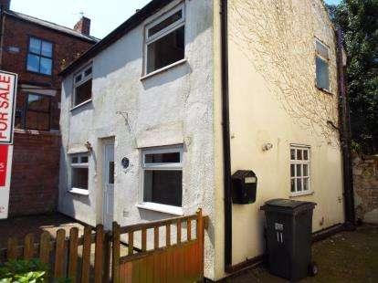 2 Bedrooms End Of Terrace House for sale in Kings Croft, Walton-Le-Dale, Preston, Lancashire