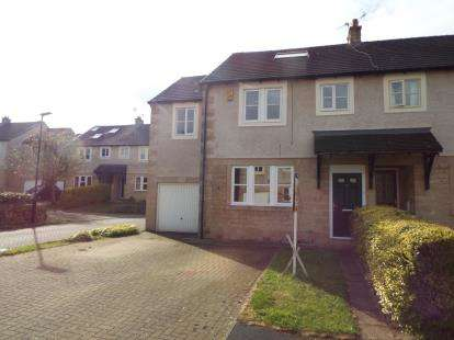 4 Bedrooms Semi Detached House for sale in Crofters Fold, Galgate, Lancaster, LA2