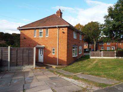 3 Bedrooms Semi Detached House for sale in Harvington Road, Birmingham, West Midlands