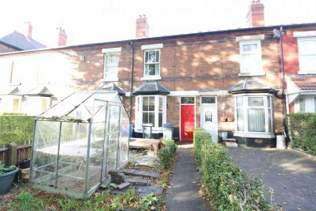 2 Bedrooms Terraced House for sale in Grove Avenue, Grove Lane, Handsworth, B21