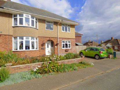 4 Bedrooms Semi Detached House for sale in The Scarplands, Northampton, Northamptonshire, U.K