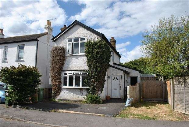 2 Bedrooms Detached House for sale in St. Andrews Road, CARSHALTON, Surrey, SM5 2DY