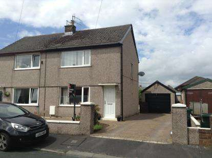 2 Bedrooms Semi Detached House for sale in Vernon Crescent, Galgate, Lancaster, LA2