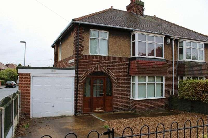 3 Bedrooms Semi Detached House for sale in Common Lane, Pontefract