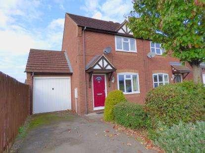 2 Bedrooms Semi Detached House for sale in Antony Gardner Crescent, Whitnash, Leamington Spa