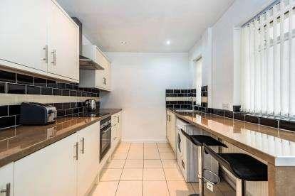 2 Bedrooms Terraced House for sale in Herberts Park Road, Wednesbury, West Midlands