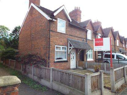 2 Bedrooms End Of Terrace House for sale in Millstone Lane, Nantwich, Cheshire