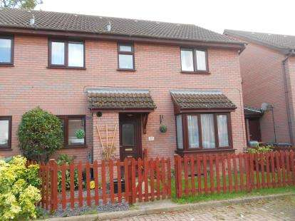 2 Bedrooms Terraced House for sale in Whitley Road, Shortstown, Bedford, Bedfordshire