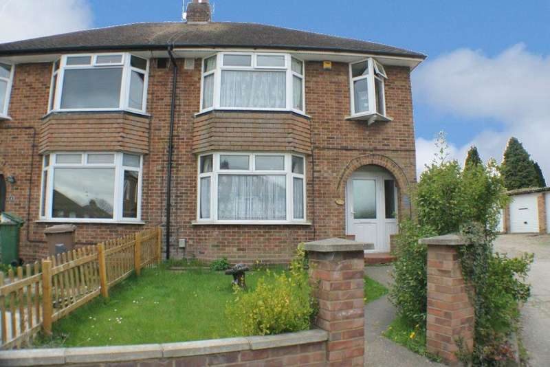 3 Bedrooms Semi Detached House for sale in Wyvern Close, Luton, Bedfordshire, LU4 9SX