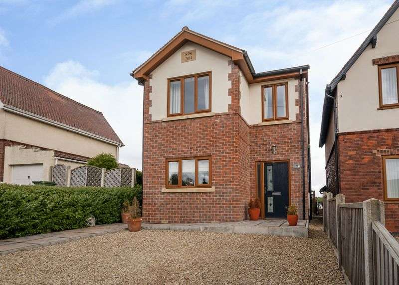3 Bedrooms Detached House for sale in Station Road, Denby