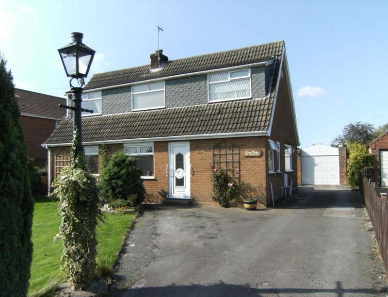 3 Bedrooms Detached House for sale in Gretton Sandholme Road, Gilberdyke, Brough, HU15