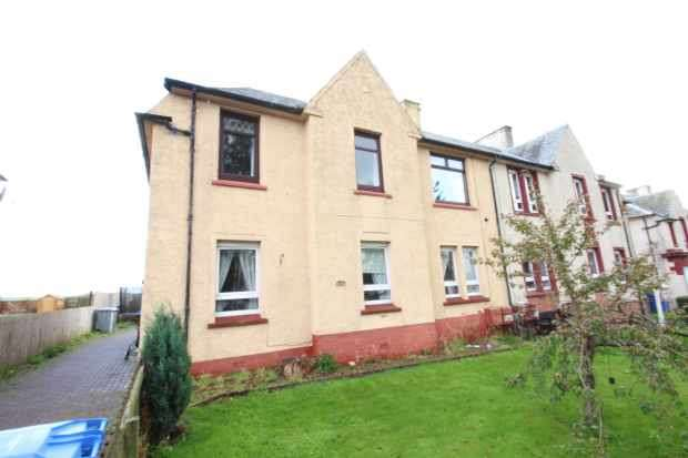 3 Bedrooms Cottage House for sale in Union Street, Larkhall, Lanarkshire, ML9 3LF