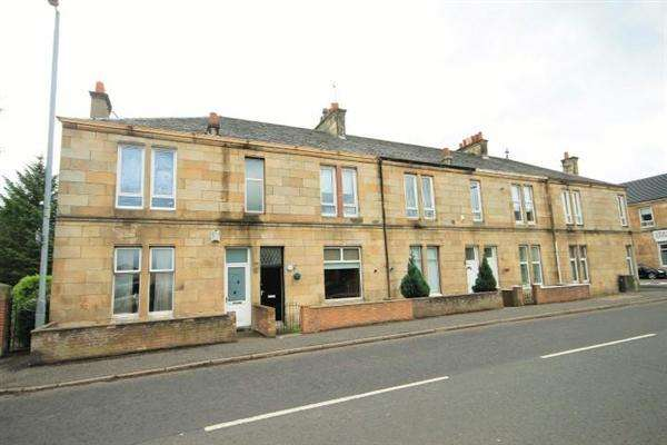 1 Bedroom Flat for sale in Woodside Street, Motherwell
