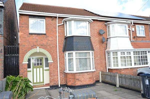 3 Bedrooms Semi Detached House for sale in Onibury Road, Handsworth, Birmingham