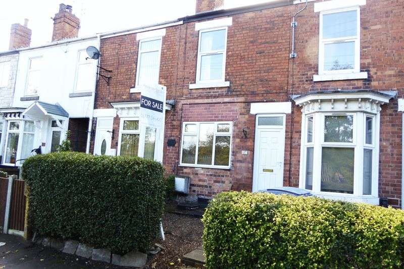 2 Bedrooms Terraced House for sale in West Carr Road, Retford