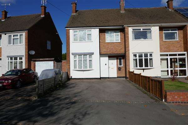 3 Bedrooms End Of Terrace House for sale in Winsford Avenue, Allesley Park, Coventry