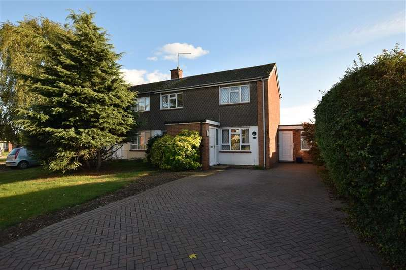 2 Bedrooms Semi Detached House for sale in Chestnut Crescent, Shinfield, Reading, RG2