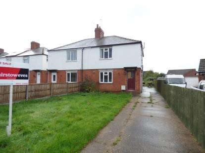 3 Bedrooms Semi Detached House for sale in High Street, Skellingthorpe, Lincoln, Lincolnshire