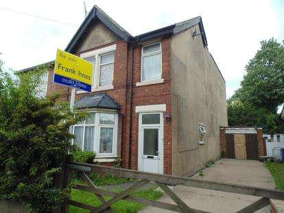 5 Bedrooms Semi Detached House for sale in Belvedere Road, Burton-on-Trent, Staffordshire