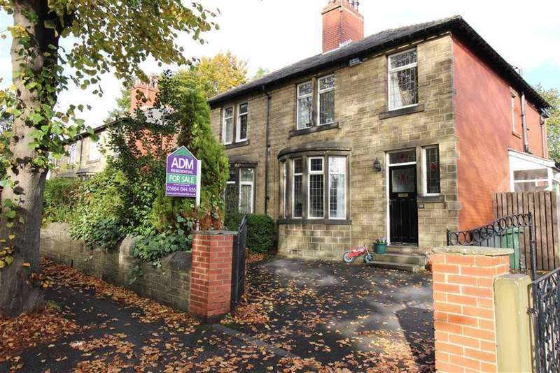 3 Bedrooms Property for sale in Lawrence Road, Marsh, Huddersfield