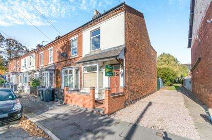 2 Bedrooms End Of Terrace House for sale in Ash Tree Road, Birmingham, West Midlands