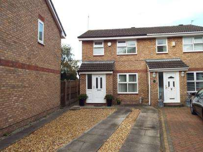 3 Bedrooms Semi Detached House for sale in Bracken Wood, Croxteth Hall Park, Liverpool, Merseyside, L12