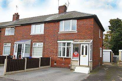 2 Bedrooms End Of Terrace House for sale in Chestnut Avenue, Handsworth, Sheffield
