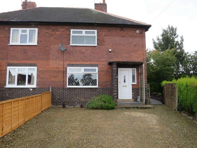 2 Bedrooms Semi Detached House for sale in Kirkwood Grove, Tingley, Wakefield