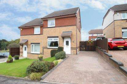 2 Bedrooms Semi Detached House for sale in Canal Walk, Brightons