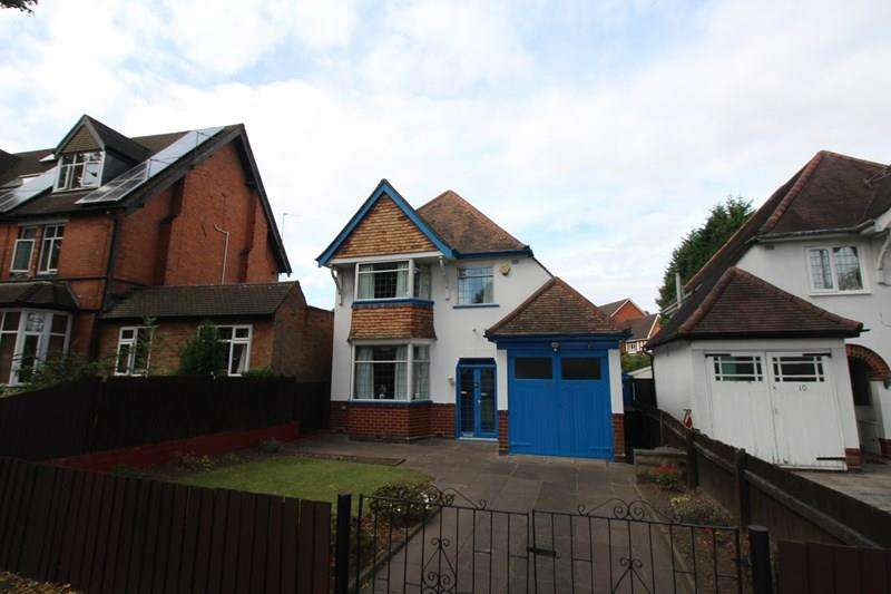 3 Bedrooms Detached House for sale in Dudley Park Road, Acocks Green, Birmingham