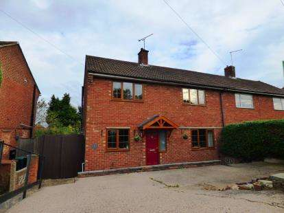 3 Bedrooms Semi Detached House for sale in Winchester Drive, Midway, Swadlincote, Derbyshire