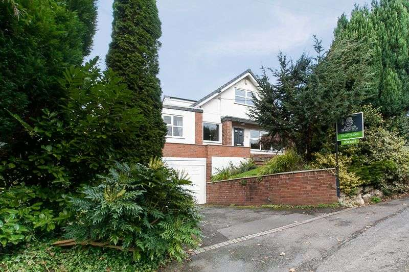 4 Bedrooms Semi Detached House for sale in Brookside, Woodhart Lane, Eccleston, PR7 5TB