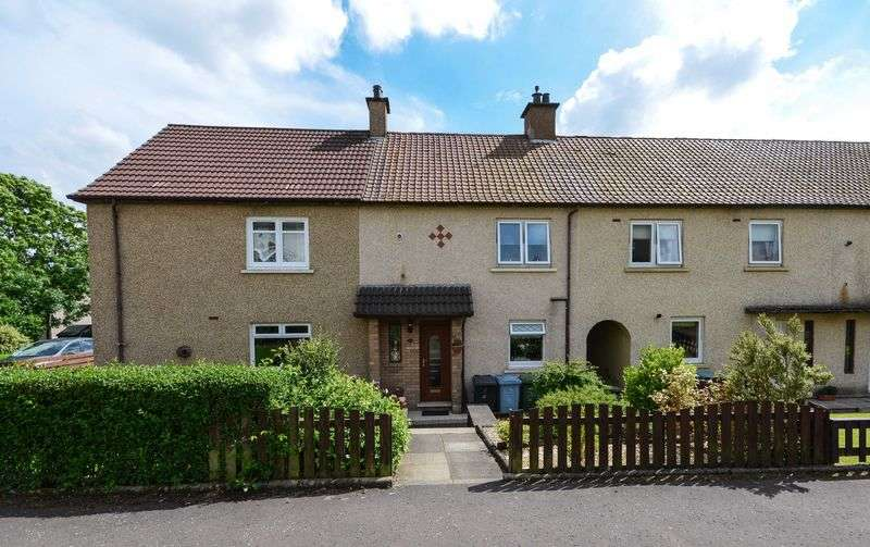 2 Bedrooms Terraced House for sale in Arden Grove, Kilsyth