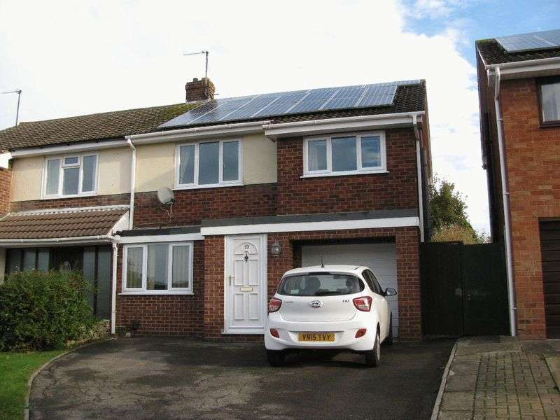 3 Bedrooms Semi Detached House for sale in Fieldcote Drive, Gloucester